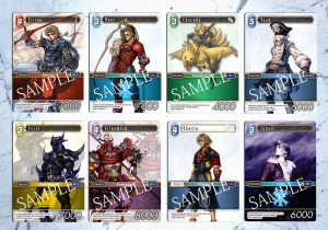 Final Fantasy Trading Cards Exemples