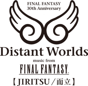 Logo Distant Worlds