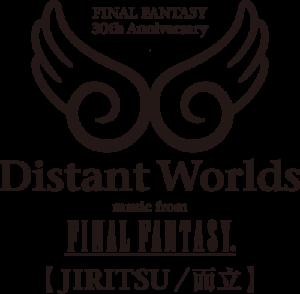 logo ffdw 500px