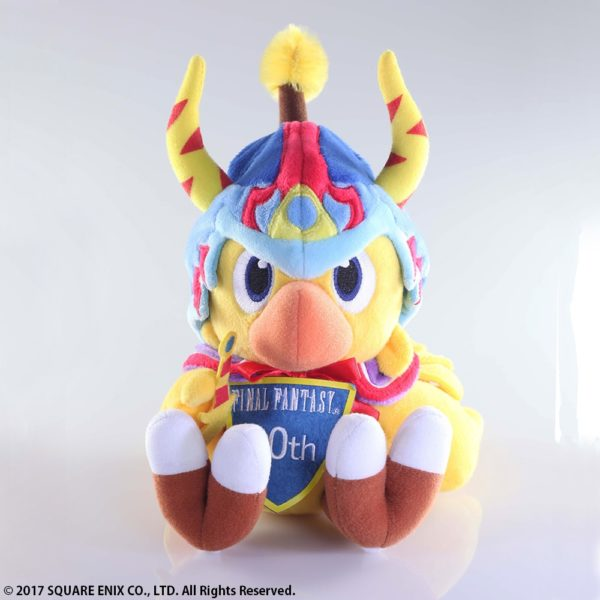 Peluche Final Fantasy 30th Anniversary Chocobo